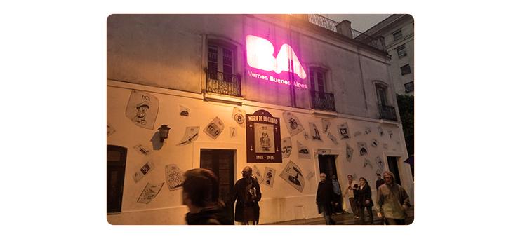 Museos Noche 20