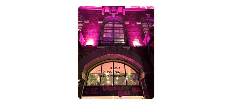 Noche Museos 8